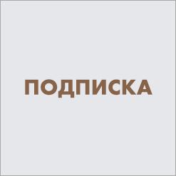 Нужен аккаунт ВКонтакте