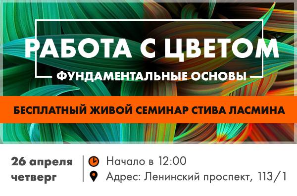 banner_date.jpg