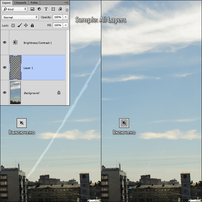 Использование штампа в Adobe Photoshop