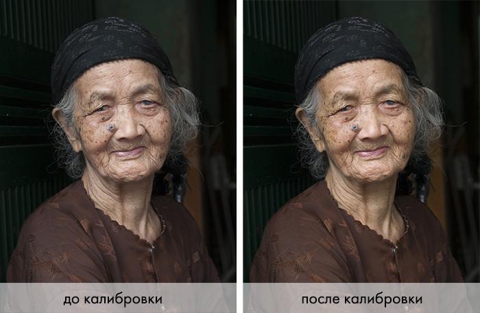 До и после калибровки фотоаппарата